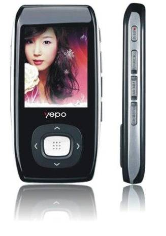 YEPO MP3 MP4 MEDIA PLAYER - 1GB+